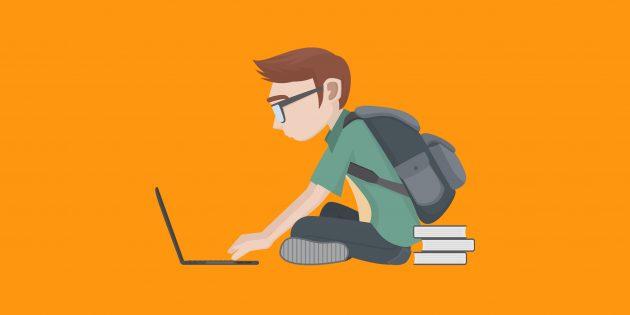 Как обучение превратилось в новый вид прокрастинации и что с этим делать
