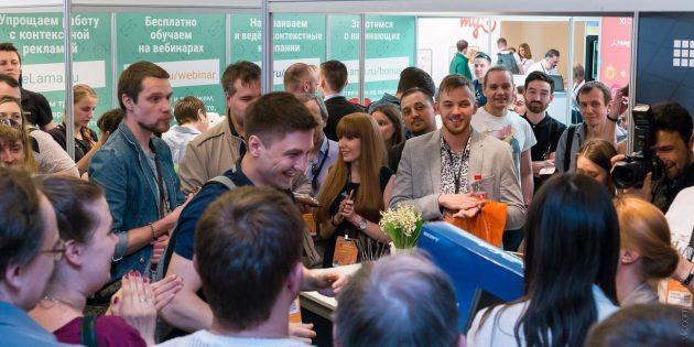 Санкт-Петербургская интернет-конференция