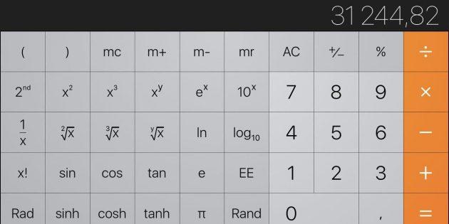 Важное открытие: в калькуляторе iPhone можно удалять неверно набранный символ