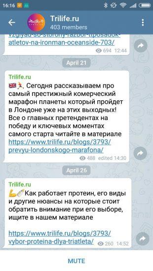 Trilife.ru 2