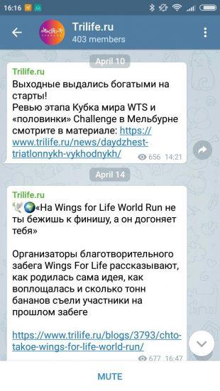 Trilife.ru