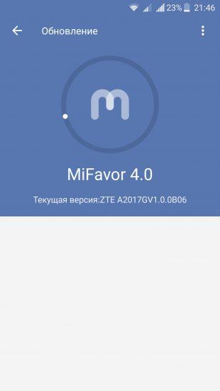 MiFavor UI 4.0