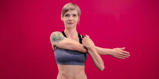 коррекция осанки: растяжка задней поверхности плеч