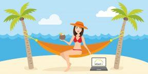 Аренда «1С»: 5 причин сократить расходы и поехать в отпуск
