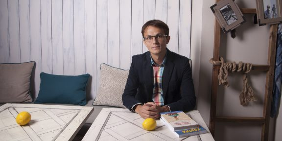 Рабочие места: Ренат Шагабутдинов, ассистент генерального директора издательства «МИФ»
