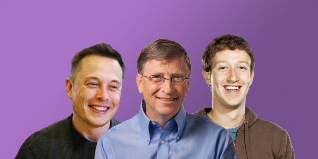 Необычные лайфхаки для повышения продуктивности от Марка Цукерберга, Билла Гейтса и Илона Маска