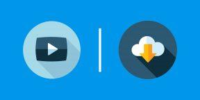 Как скачать любое видео с YouTube, Facebook, Instagram и других сервисов