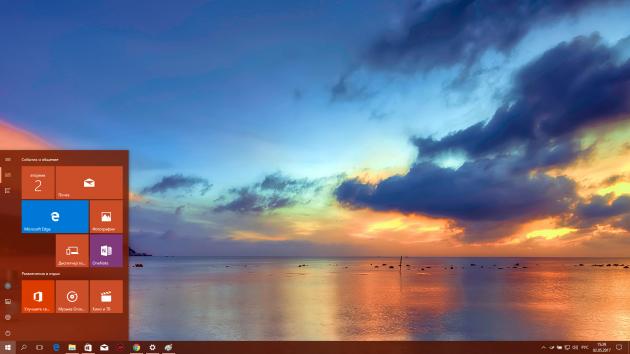 Новые темы для Windows 10