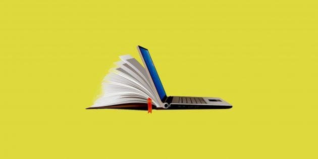 15 бесплатных онлайн-курсов июля для прокачки своих знаний