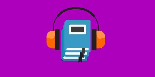 Как слушать аудиокниги с телефона, даже когда нет интернета