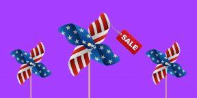Что и когда покупать в США: гид по американским распродажам
