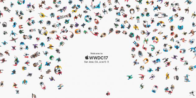 WWDC 2017: чего ждать от конференции Apple