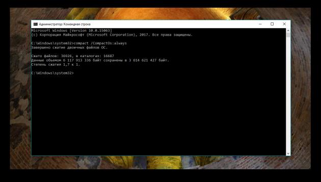 Compact OS 4