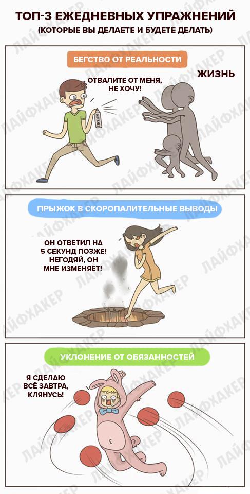 Девин Боско 18
