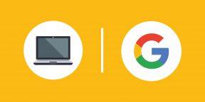 Образовательный проект Google помогает защитить детей в интернете