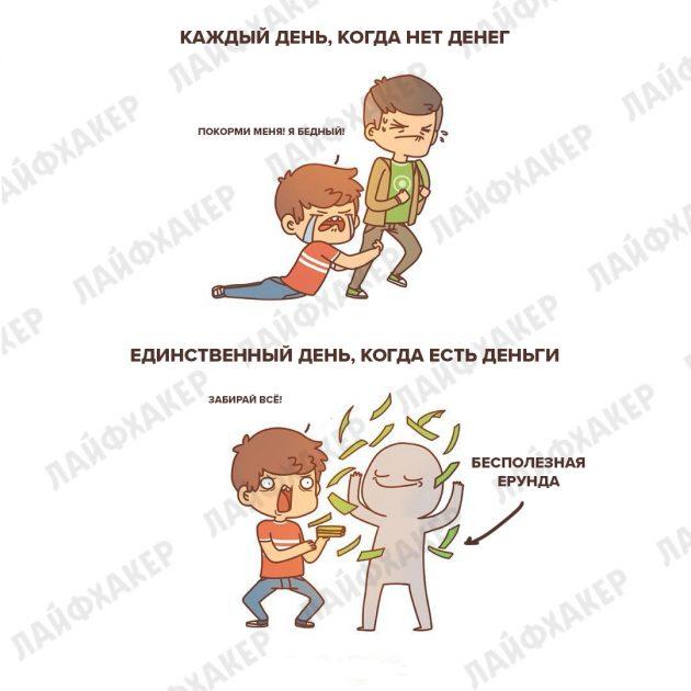 Девин Боско 16