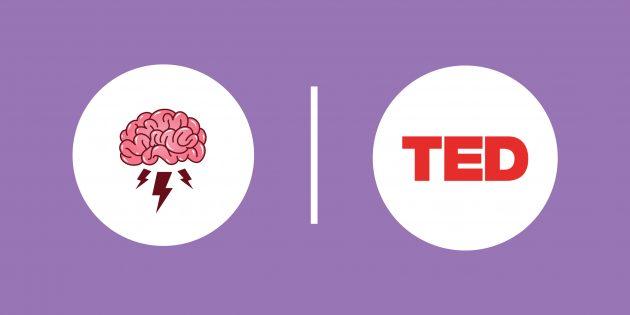 8 выступлений на TED, после просмотра которых вы перестанете доверять своему мозгу