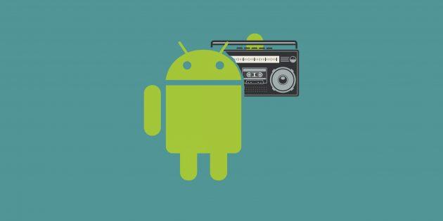 3 эквалайзера для Android, которые заставят музыку звучать лучше