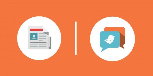 Pipes.digital — новый сервис для сбора и фильтрации RSS-каналов