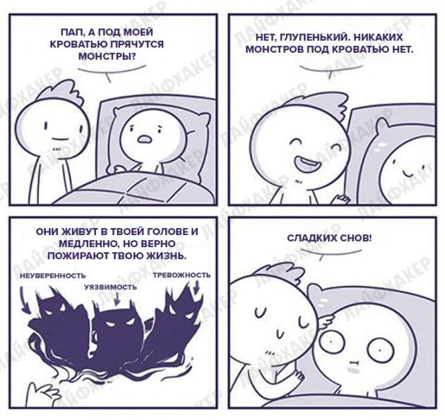 Девин Боско 6
