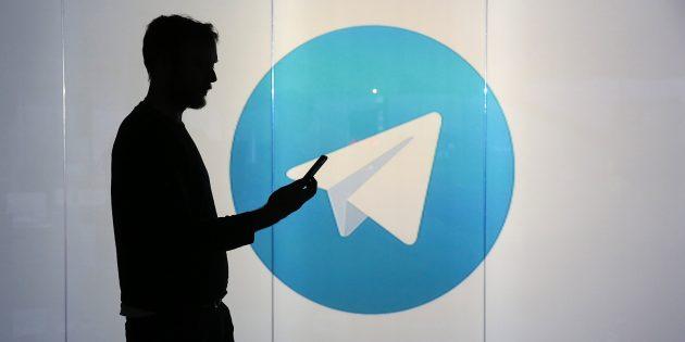 Как обойти блокировку Telegram в России с помощью протокола SOCKS5