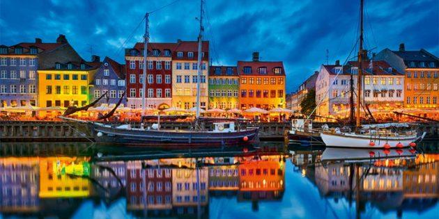 Набережная Нюхавн, Копенгаген