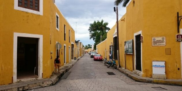 Жёлтые улицы, Исамаль