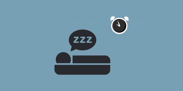 9 лайфхаков, которые помогут вам быть продуктивными весь день