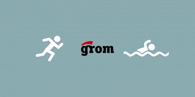 Grom Swimrun — скандинавские гонки в Москве