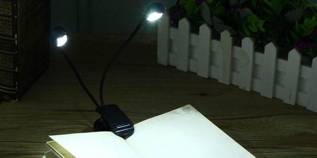 Лампа-прищепка