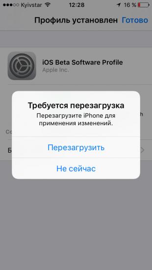 Как сделать резервную копию iphone в icloud фото 791