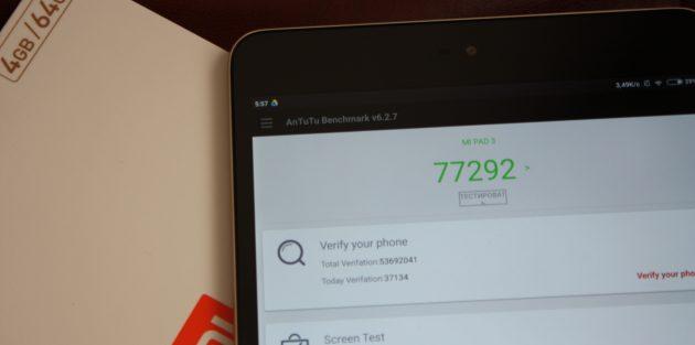Xiaomi Mi Pad 3: аппаратная платформа