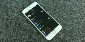 Как включить тёмный режим интерфейса в iOS 11