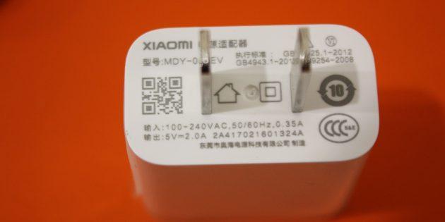 Xiaomi Mi Pad 3: автономность