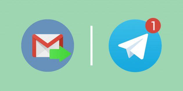 Как получать письма из Gmail прямо в Telegram