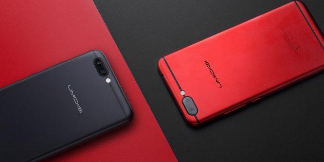 UMIDIGI Z1 и Z1 Pro — мощные и тонкие смартфоны с батареей на 4000 мА·ч