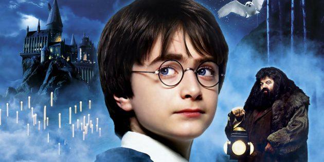 Facebook добавил в публикации пользователей пасхалку в честь Гарри Поттера