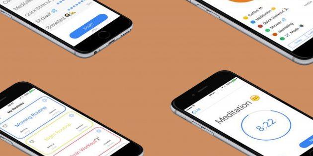 Morning Routine для iPhone поможет закрепить полезные привычки