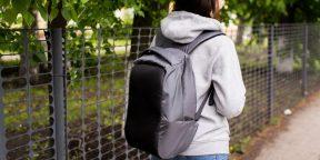 Neosafepack — рюкзак с портативным аккумулятором и защитой от воров