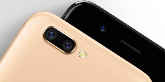 Новые смартфоны OPPO получили двойные камеры