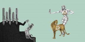 Что с нами не так: 17 иллюстраций о дефектах современного общества