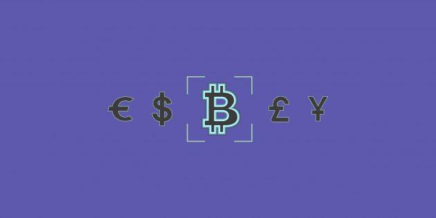Популярные и дорогие: гид по криптовалютам