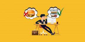 Работа без лишних калорий: правила питания для офисных работников