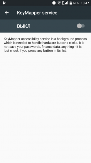 Key Mapper 1