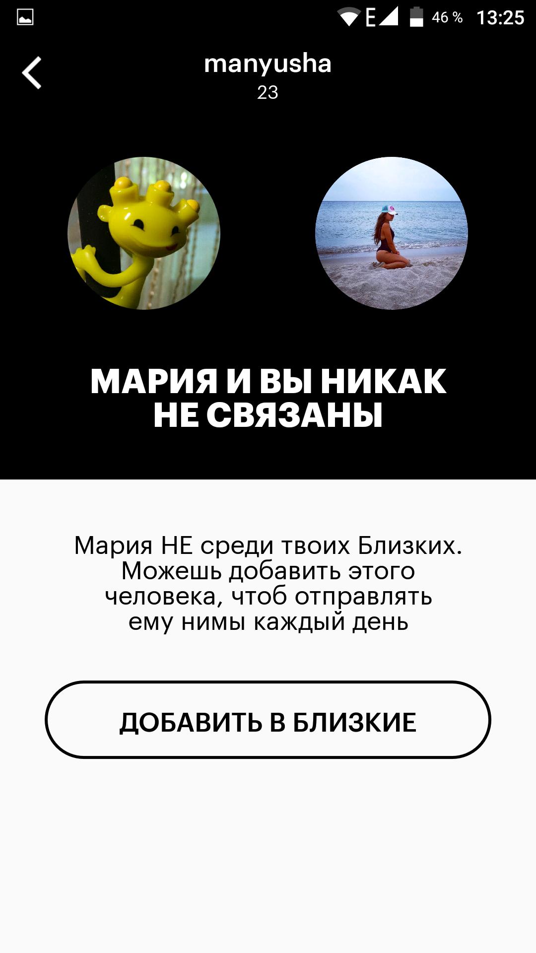 Виртуальный секс добавить пост