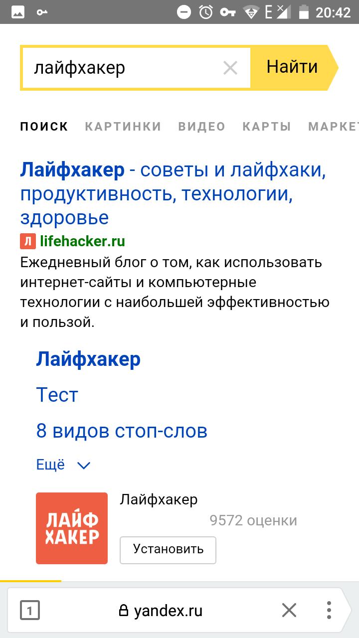 Яндекс браузер занимает много памяти