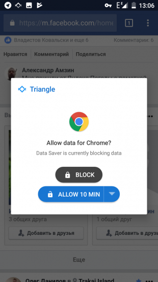 Triangle Google 4