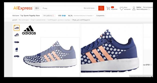 Кроссовки Adidas Foamcloud на AliExpress