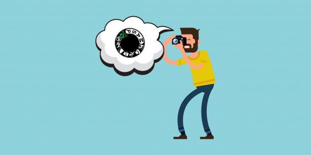 Сервис ShutterDial учит фотосъёмке на наглядных примерах