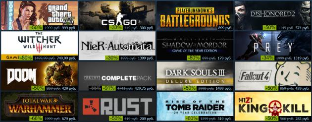 летняя распродажа в Steam: скидки